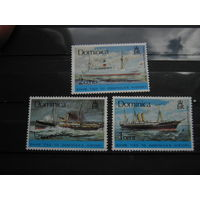 Транспорт, корабли, пароходы, флот, Доминика марки