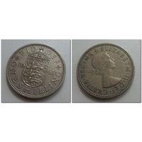 1 шиллинг Великобритания 1961 год, KM# 905 SHILLING, из мешка