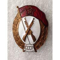 ПЕХОТНОЕ УЧИЛИЩЕ СССР