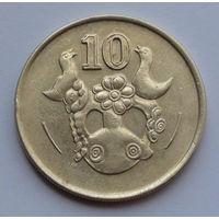 Кипр 10 центов. 1992