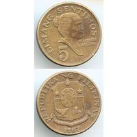 Филиппины 5 сентимо 1968 г. (Филиппинcие острова)
