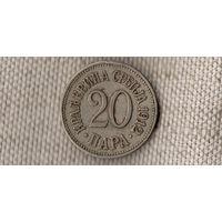 Сербия 20 пара 1912/(Oct)