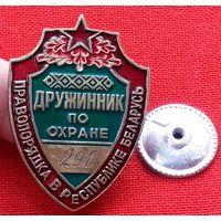 Знак Дружинник по охране порядка В Республике Беларусь