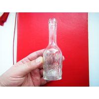 Бутылка начало 20 века.