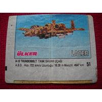 Вкладыш Lazer # 51