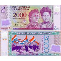 Парагвай. 2000 гуарани 2017 полимер[UNC]