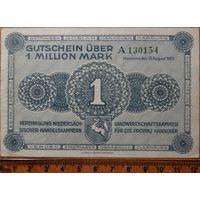1 миллион марок 1923г. Гановер