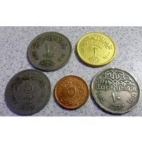 Египет - 5 монет, все разные (из мешка, цена за все)