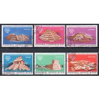 Древние сооружения Панама 1967 год серия из 6 марок