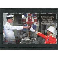 Гибралтар. Церемония открытия в Лондонском Тауэре (церемония ключей)