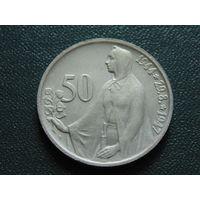 Чехословакия   50 крон 1947 года. Словацкое восстание.