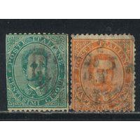 Италия Кор 1879 Умберто I  #37,39
