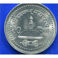 Непал 50 пайс 2003 UNC