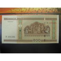 500 рублей ( выпуск 2000 ), серия Лэ, UNC