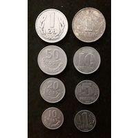Монеты  ПНР и ГДР