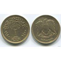 Египет. 2 пиастра (1980)
