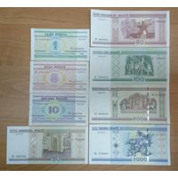 1,5,10,20,50,100,500,1000 рублей - сборка Беларусь 2000 год в UNC