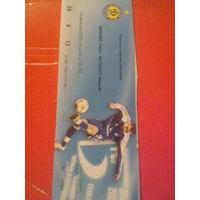 18.05.2005--Динамо Киев--Металлист Харьков-билет с матча