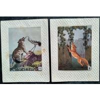 "Карточки ""Басни Крылова"" 1960-е. 15 шт. 11.5х14.5 см"