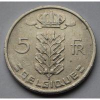 Бельгия 5 франков, 1971 г. 'BELGIQUE'