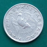 10 филлеров 1970 ВЕНГРИЯ