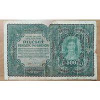 500 марок 1919 года - Польша