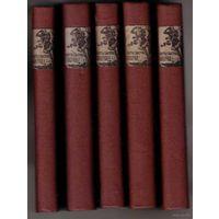 Кнут Гамсун. Полное собрание сочинений в 5 томах. /Полный комплект/ 1910г.