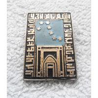 Медресе Улугбека Самарканд. Узбекистан. Узбекская ССР #1307-CP22