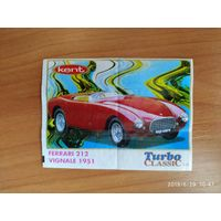 Turbo classic #139 турбо классик
