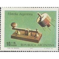 Аргентина. Техника История связи. 1977 Космос **