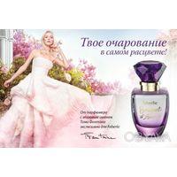 Парфюмерная вода Bouquet d'Aurore Faberlic