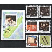 Археология Мадагаскар 1994 год 1 блок и 6 марок