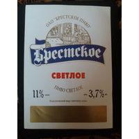 """Этикетка с витрины  на пиво """"Брестское"""""""