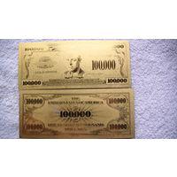 США золотая банкнота 100 000 $. распродажа