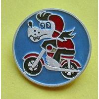 Ну, погоди! Волк на мотоцикле. 659.