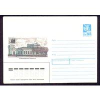 СССР 1987-88 Железная дорога вокзалы Москвы 7ХМК