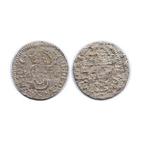 Солид 1616, Вильно, Сигизмунд III Ваза