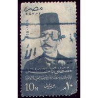 1 марка 1958 год Египет 528