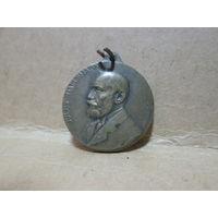 Медаль памятная Jules Dallemagne(Дж. Даллемань) 1913 г