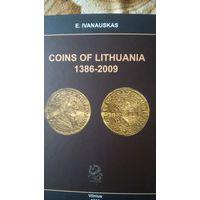 Монеты ВКЛ 1386--2009 г.