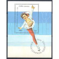 Куба Зимняя олимпиада 1992г.