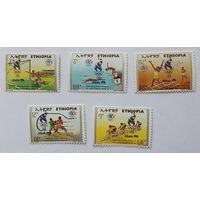 Эфиопия Олимпиада 1996г.