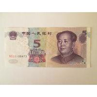 Банкнота Китай 5 юаней 2005