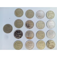 Набор из 1 рубля РФ