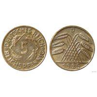 YS: Германия, 5 рейхспфеннигов 1925D, KM# 39 (2)