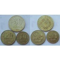 Таджикистан 2018 года. 10, 20 и 50 дирамов (комплект 3 монеты)