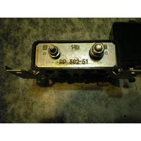 Реле-регулятор напряжения РР 362-Б1.
