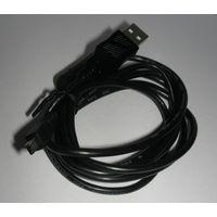 Кабель mini USB для телефона , навигатора
