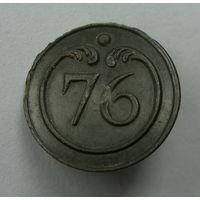 Малая 76