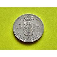 Бельгия. 5 франков 1965 (Belgique).